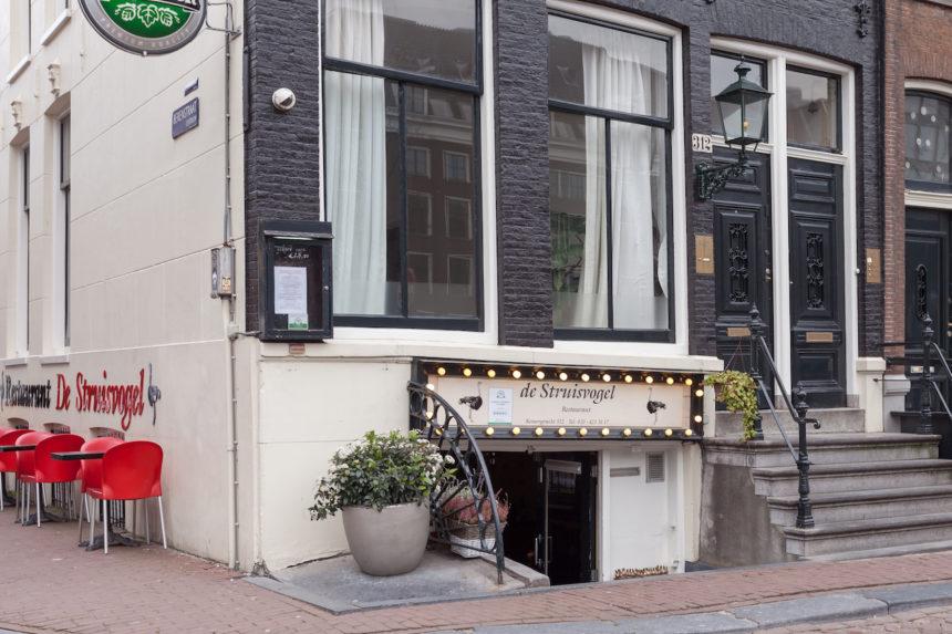 De struisvogel amsterdam biologisch restaurant amsterdam puur uit eten for Lay outs terras van het restaurant